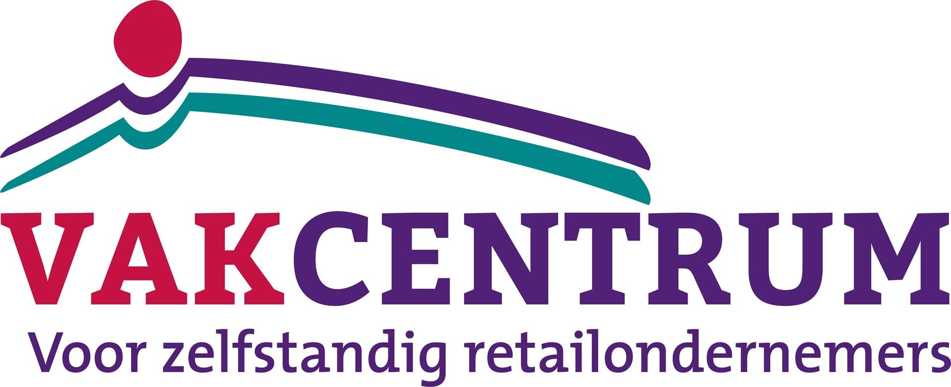 Vakcentrum logo.jpg