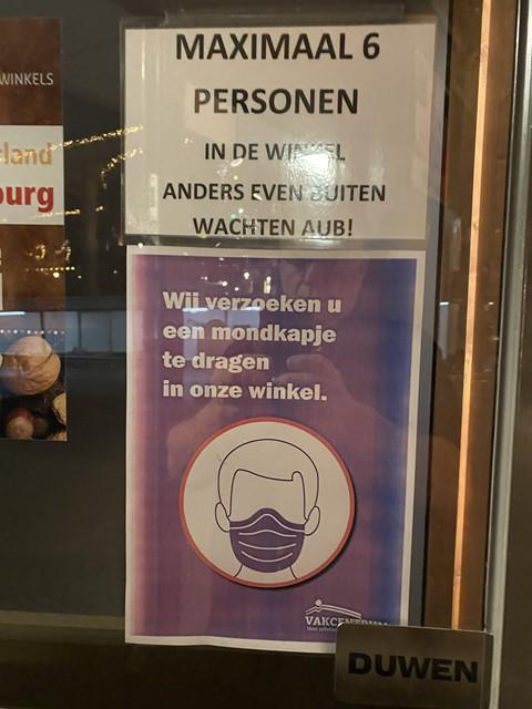 't Keesheukske Roermond 3.jpg