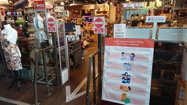 Kookwinkel Habitas.jpg