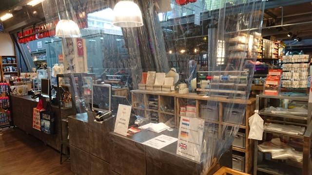 Kookwinkel Habitas6.jpg