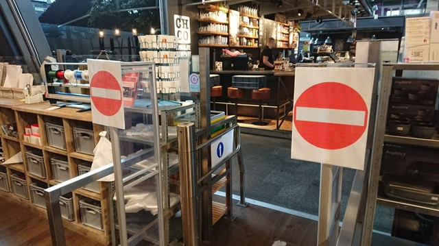 Kookwinkel Habitas7.jpg